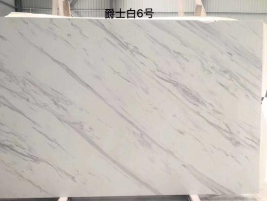 Artificial Calacatta Marble Engineering Stone
